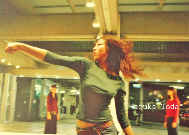 Haruka Toda photo