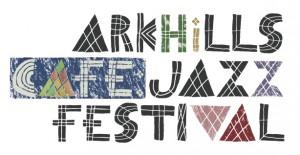 Logo_AEK HiLLS CAFEJAZZ FES
