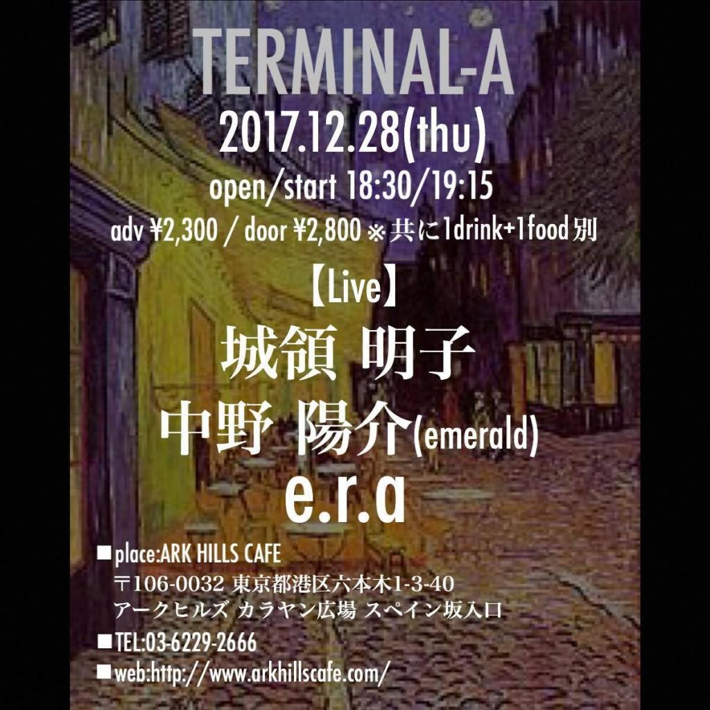 1228Terminal-a